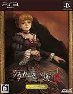 Umineko no Naku Koro ~ Nocturne of Truth and Illusion ~ Umineko Pack