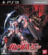 Mobile Suit Gundam UC [Regular Edition]
