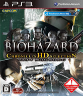 Biological hazard Chronicles HD selection