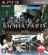BIOHAZARD(RESIDENT EVIL) Chronicles HD Selection