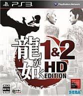 Ryu ga Suku 1 & 2 HD EDITION