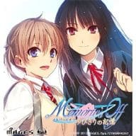 Memories Off Jikikiri Memory [Limited Edition]