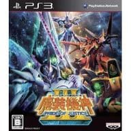 Super Robot Big Battle OG Saga Magical Equipment God III PRIDE OF JUSTICE