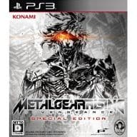 METAL GEAR Rising Revenge Special Edition [Best Edition]