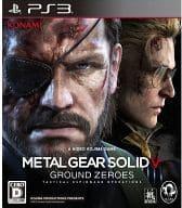 Metal Gear (video game) Solid 5 Ground Zero