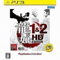 Ryu ga Gotoku 1&2 HD EDITION [Best]