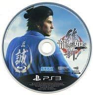 Ryu ga Gotoku Ishin! (status : disk only)