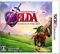 The Legend of Zelda (video game) Ocarina of Time 3D