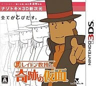 Professor Layton and the mask of a miracle