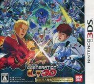 SD Gundam G Generation 3D [First Edition]