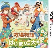 HARVEST MOON : The Land of the Beginning