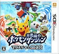 Pocket Monsters Mystery Dungeon : Magna Gate and ∞ Labyrinth