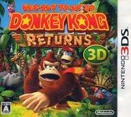 Donkey Kong (video game) Returns 3D