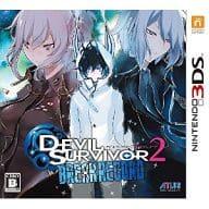 Devil Survivor 2 Break Record