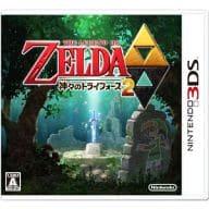 The Legend of Zelda (video game) Gods Triforce 2