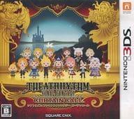Shea Trizme : Final Fantasy Curtain Call
