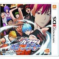 Kuroko's BASKETBALL : Kizuna to the Future