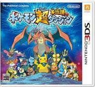 Pocket Monsters Super Mysterious Dungeon
