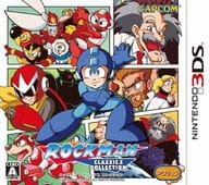 MEGAMAN LEGACY COLLECTION