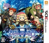 Etrian Odyssey V : Collector's Pack