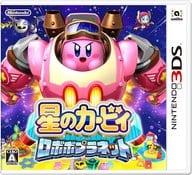 Hoshi-no Kirby Roboboplanet