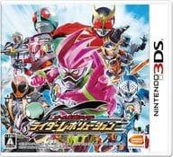 All Kamen Rider Revolution