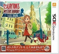 Layton Mystery Journey Cathryly Aile and Millionaire's Conspiracy