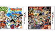 Dragon Ball Extreme Fusion Pack