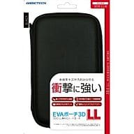 EVA Pouch 3DLL Black (for 3DS LL)