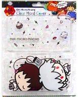 Sanrio 3DSLL case character clear hard cover Eva micro macro [EV2004LL]