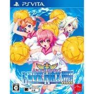 Arcana Heart 3 LOVEMAX!
