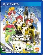 Digimon World DS Cybersleuth