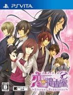 Abnai ★ Love's Investigation Office ~ Eternal Happiness ~ [Regular Edition]