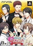 Five of Koi Prince-Secret Contract Marriage-[Limited Edition]