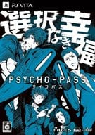 Psycho - PASS No Choice Happiness [Limited Edition]