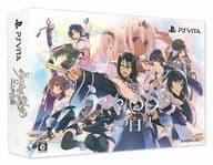 Utawarerumono: Itsuwari-no Kamen 2 Person Hakuno Premium Edition