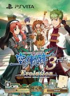 Hero Densetsu Trails in the Sky the third Evolution [Limited edition]