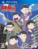 Osomatsu-san ~ The Game ~ [Regular Edition]