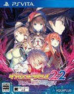 DUNGEON TRAVELERS 2-2 THE BOOK OF A GIRL IN THE DARK AND THE BEGINNING [REGULAR VERSION]