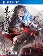 Scarlet Flame Sanada Ninpocho [Regular Edition]