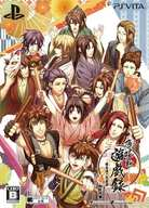 Hakuoki Yuiroku : A Big Banquet for Members [Limited Edition] (Condition : Pass Case Condition Failure)