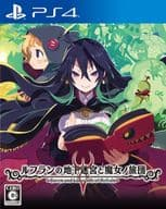 Coven and Labyrinth of Refrain [Regular Version]