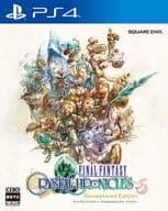 Final Fantasy Crystal Chronicles Remaster