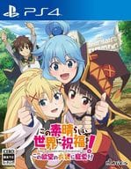 KonoSuba: God's Blessing on this Wonderful World! TAKE YOUR LOVE FOR THIS COSTUME! [Limited edition]