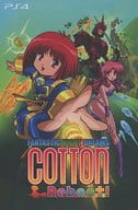 Cotton Reboot! [Limited Edition]