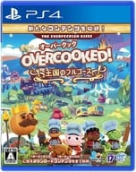 Overcooked! Full course of the kingdom