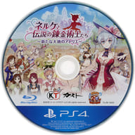 Nerke and the legendary alchemists - THE NEW EARTH'S ATELIER - Normal Version (State : Game Disc Only)