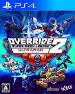 Override2:超級機械聯盟ULTRAMAN DX版