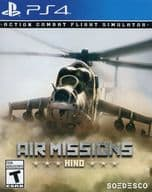 North American version AIR MISSIONS : HIND (Domestic version body can be operated)