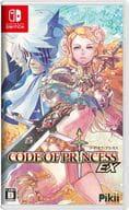 Code of Princess EX